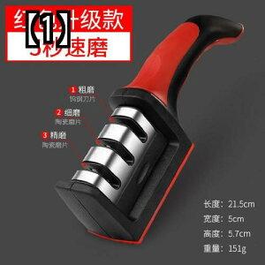 (予約販売5〜8営業日での発送)厚く調整可能な包丁研ぎ器大ブラケットベース精密研削ステンレス鋼はさみツールシンク砥石スタンド