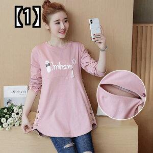 (予約販売5〜8営業日での発送)妊娠中の女性の長袖Tシャツ韓国のファッションスタイルの母乳育児綿のセーター中くらいの長さの春と秋のボトミングシャツは母乳育児に出かけます