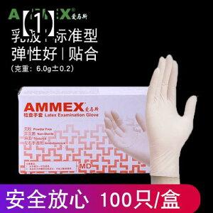 (予約販売5〜8営業日での発送)Aimas使い捨てゴム手袋キッチン家庭用女性防水ラテックス耐久性のある家事掃除厚くする