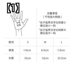 (予約販売5〜8営業日での発送)日本のニトリルゴム手袋家事ゴム洗濯手袋女性の台所掃除と洗濯皿防水と耐久性耐摩耗性