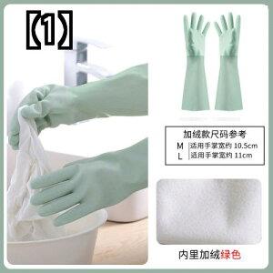 (予約販売5〜8営業日での発送)家庭用キッチン食器洗い手袋女性の家事防水ゴム耐久性のある長い洗濯革手袋プラスベルベットゴム手袋