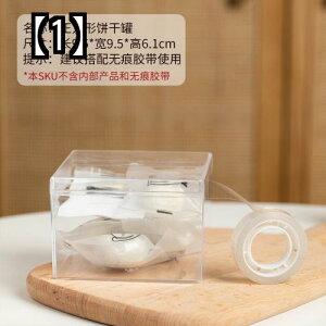 ビスケット ジャー クッキー 牛乳とジュジュベ 気密 ふた 付き プラスチック 食品 グレードの貯蔵 庫 透明な小さな スナック 包装 箱 ボトル