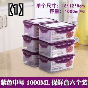 冷蔵 庫 収納 ボックス キッチン プラスチック セット 電子 レンジ ランチ 弁当 箱 卵 密閉