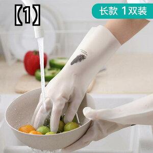 (予約販売5〜8営業日での発送)ニトリル食器洗い手袋キッチン食器洗い耐久性のあるラテックス洗濯服女性防水家事ゴムゴム手袋