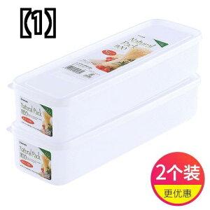 パスタケース フタ付き 乾麺 食品 保存 収納 冷蔵庫 家庭用