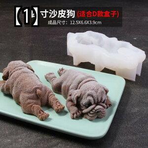 型 ゼリー 犬 豚 立体 ムース アイスクリーム ケーキ シリコン お菓子 教室 ギフト 変わった