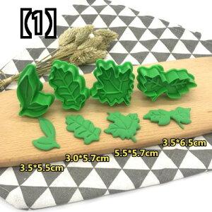 型抜き ベーキング ビスケット フォンダン ケーキ パターン 装飾 ツール パン セット 家庭用 お菓子 教室 ギフト プレゼント 大量