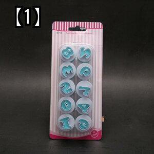 型 英語 数字 ベーキング ケーキ フォンダン デコレーション ビスケット カッティング チョコレート お菓子 教室 ギフト プレゼント 大量