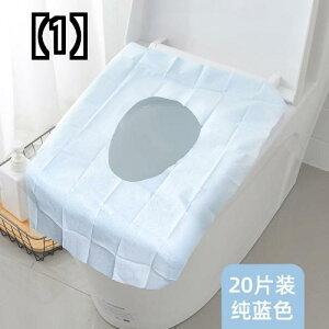 便座シート 使い捨て トイレ 個包装 不織布 ドット柄 無地 トラベル ホテル セット