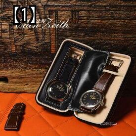 腕時計 収納 携帯 ボックス メンズ レディース 男女兼用 高級感 トラベル 旅行 ウォッチ 出張 プレゼント ギフト 大容量