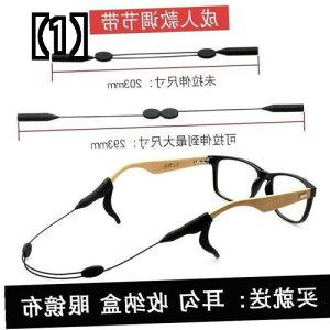 メガネ 固定 ストラップ チェーン ドリフトロープ 滑り止め 落下防止 高齢者向け