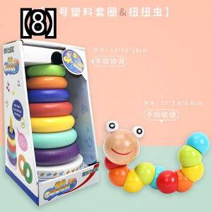 おもちゃ 子供用 ゲーム 教育 赤ちゃん 知育玩具 キッズ ジェンガ ブロック 音 カラフル リング レインボータワー カップ 魚 ヘビ ボール