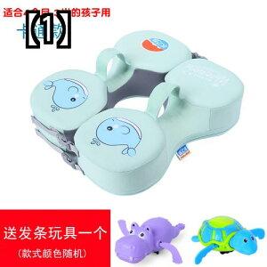 ウォータードリームベビースイミングリング インフレータブル 子供用 アームリング (3ヶ月6歳) 幼児用機器