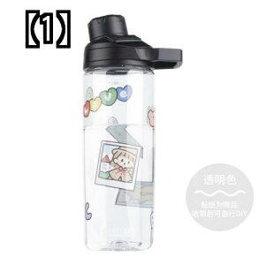 600ミリリットル ポータブル スポーツ 水 カップ ステッカー ボトル 学生 飲料 ガール ケトル フィットネスカップ
