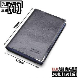 カードケース スリム 二つ折り メンズ 高級感 フェイクレザー 名刺入れ ファイル 保存 収納 ビジネス 携帯 オフィス 仕事 大容量 おしゃれ シック シンプル