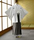 紋付羽織袴 袴 レンタル 男 成人式 身長170cm〜185cm 新郎 紋付袴 着物レンタル フルセットレンタル 白色 ホワイト 結…