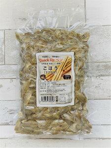 国産冷凍ごぼうささがき1kg カット野菜 クイックアップベジ時短 業務用