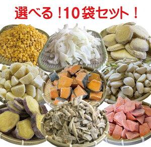 【定期購入】選べる!国産冷凍野菜10個セット 10kg相当