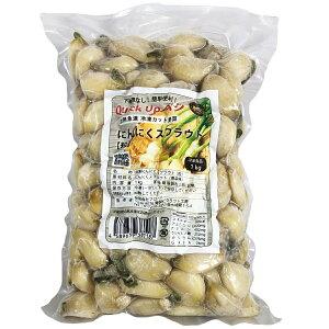 国産冷凍野菜 にんにくスプラウト 1kg カット野菜 クイックアップベジ 【新入荷】