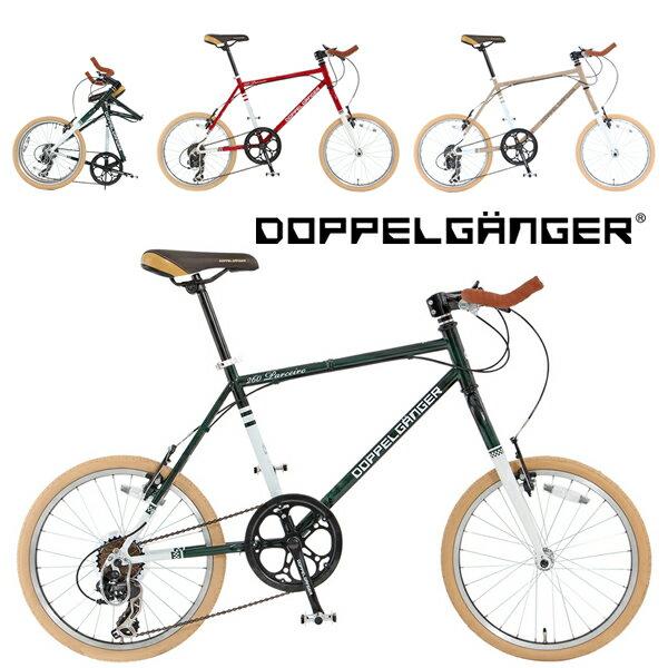 【送料無料】DOPPELGANGER 260 Parceiro 20インチ折りたたみ自転車 自転車 ドッペルギャンガー パルセイロ シマノ7段変速