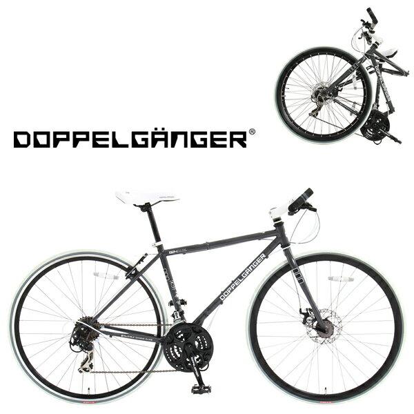 【送料無料】DOPPELGANGER 824 DUE 700Cクロスバイク 折りたたみ自転車 自転車 ドッペルギャンガー デュー シマノ21段変速