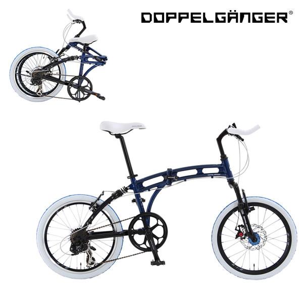 【送料無料】DOPPELGANGER 219 aurora 20インチ折りたたみ自転車 自転車 ドッペルギャンガー オーロラ シマノ7段変速