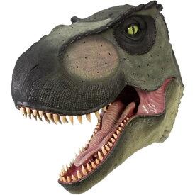 FRP恐竜オブジェ 巨大T-Rexの頭部 置物 白亜紀 肉食恐竜 獣脚類 ティラノサウルス 標本 博物館 店舗 カフェ 喫茶店 レストラン 飲食店 インテリア イベント ディスプレイ 実物大 等身大 リアル 【whlny】