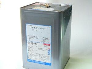 【FRP用ウレタン樹脂シーラー16リットル】リットル単価856円 パイオニアシーラー 14kg入り 国産品