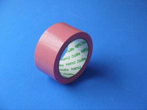 【養生用粘着テープ50ミリ×25メートル】さくらピンク養生ビニルテープ・床養生などにも使用可・カラー養生テープ