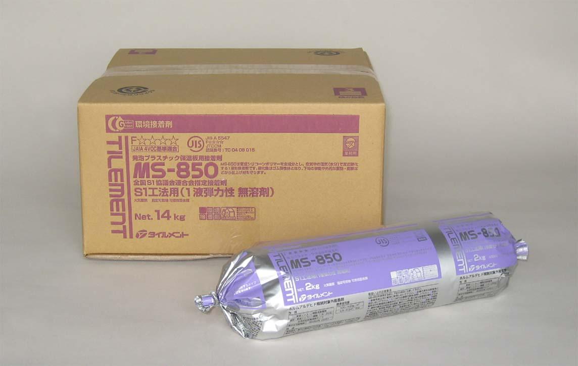 【MS-850 2kg×9袋セット アルミパック】タイルメント [コニシKMP−10・セメダインPM−525同等品]