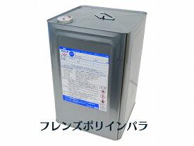 【FRP樹脂 FRPポリエステル樹脂 国産 インパラ 18kg】フレンズポリ 青FR-PR18P