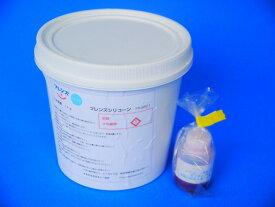 【シリコンゴム1kg+硬化剤セット】フレンズシリコン型取り用シリコーンゴム
