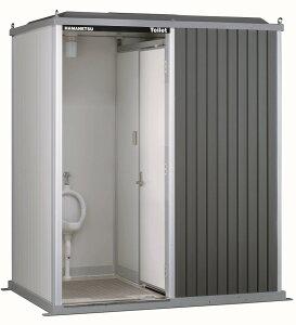 【TU-EPSJ エポックトイレ 屋外トイレユニット(左側小便室タイプ) ハマネツ (小便・兼用) 水洗タイプ】