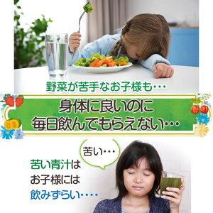 【20%OFFSALE中】モリママの赤い青汁25包1箱子供の野菜不足に!こども青汁幼児子供キッズ野菜不足栄養不足偏食少食野菜嫌い身長ダイエットサプリスムージーフルーツ青汁モリンガ乳酸菌酵素いちごミルクいちご味健康食品