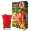 【送料無料】モリママの赤い青汁 モリンガ フルーツ 青汁 乳酸菌 酵素 子ども キッズ フルーツ青汁 ケール イチゴ味