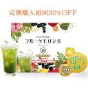 【定期購入】健康美容成分を多く含む美味しいフルーツ青汁 フルーツモリンガ
