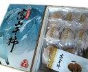 富山干柿 大粒2L〜3Lサイズ 9〜12個入 小箱 贈答用干し柿/ほしがき/かき/カキ/お歳暮/御歳暮/【12月中旬頃より発送日…