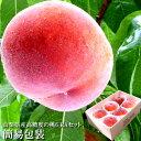 大糖領の桃 一桃匠の桃 加納岩のぴー 一宮プレミアムの桃 春日居の桃 もも モモ 6玉入り 高糖度の桃【お中元】【エコ…