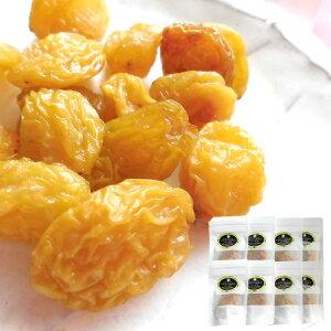 長野県産シャインマスカット [レーズン40g8袋] ドライフルーツ 保存食 国産レーズン 送料無料