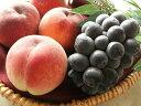 【お中元】【全国送料無料!】旬の桃と旬のぶどうのセットで人気![桃とピオーネのセット]