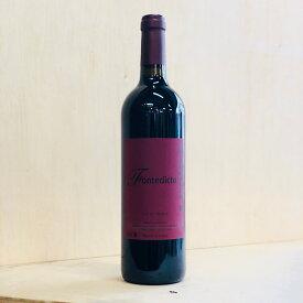 【フランス ラングドック地方 赤】2017ピルエット/フォンテディクト(品種:カリニャン)南仏の葡萄らしい風味やテロワールの良さをほどよく感じさせ、じわじわと旨味や奥行きを感じさせてくれるワインです。