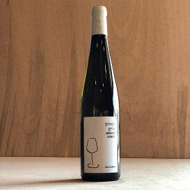 【フランスアルザス地方白】2018ピノグリ アイヒベルグ/ルーシー コロンバン(品種:ピノ・グリ)畑のポテンシャル由来と思われる深みがワイン本体に備わっているが本領発揮にはあと2-3年はかかるのでは?