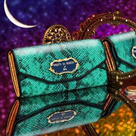 1000年前から、魅惑的。ロングウォレット Salu Arabian Night (サルー アラビアン・ナイト) エナメル 本革 レディース 財布 長財布 アラビアンナイト ゴールド パイソン ターコイズ 緑 グリーン 本革 FRUTTI DI BOSCO(フルッティディボスコ)