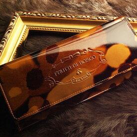 女優・モデルが密かに通う代官山店の長財布 「王様のブランチ」特集にて山田優さん注目 ロングウォレット ALBA nightlamp(アルバ ナイトランプ)