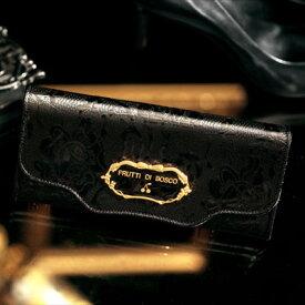 ゴールドよりも、目を奪う黒を。フルッティディボスコ Sera merlette Brilliant Black(セーラ メルレット ブリリアントブラック) 財布 レディース 長財布 エナメル レース アートレザー 個性的 ブラック