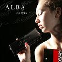 【FRUTTI DI BOSCOブラック×ダルメシアンの長財布 ALBA OLIVIA(アルバ オリヴィア) 財布 長財布 レディース 薄型 …