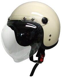 特価!ジェットヘルメット レディースジュニアIV