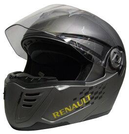 【RENAULT】ルノー システムヘルメット マットチタン