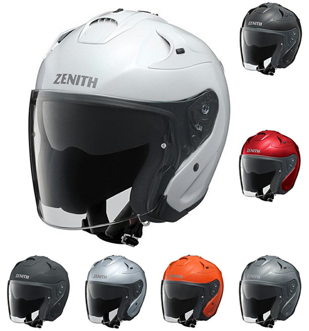ご注文後在庫確認となりますジェットヘルメットNew YJ-17-P(ピンロック)取り寄せ品