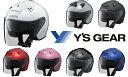 期間限定おまけグローブ付【お取り寄せ商品です】在庫有りでもご注文後発注商品YJ-14 ZENITH ゼニス ヘルメット